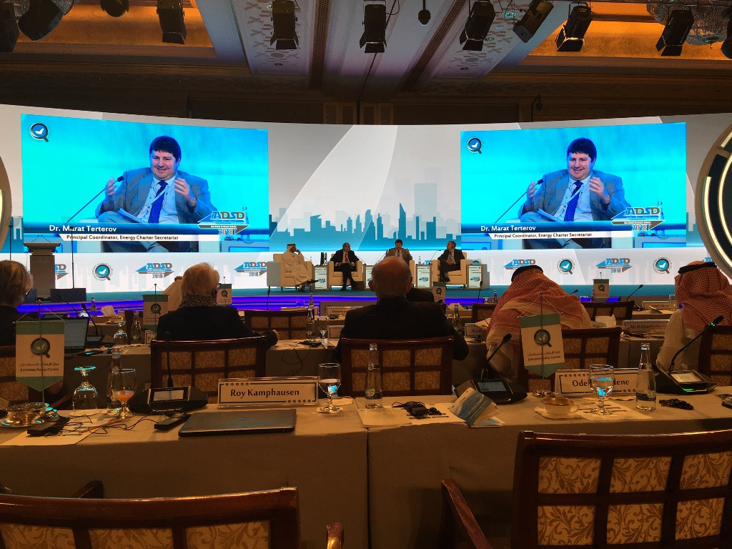 International Energy Charter contributes to high-level debate on